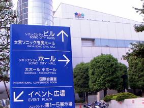 Saitama-kaijyou001.jpg