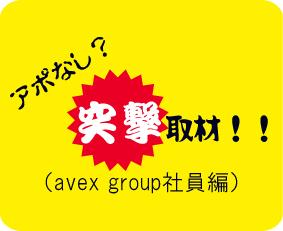 apo_nasji_syainn.jpg